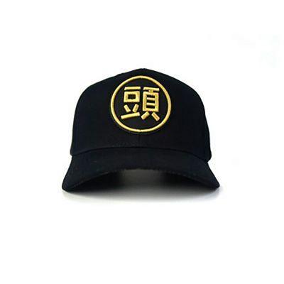 Atama Snapback Hat Preto