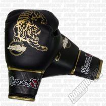 Hayabusa Premium Muay Thai Gloves 16oz
