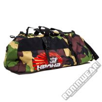Kenka Giant Zipper Bag Camo