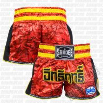 Sandee Supernatural Power Shorts Red-Gold