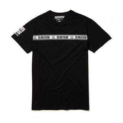 Tatami Worldwide SS T-shirt Black