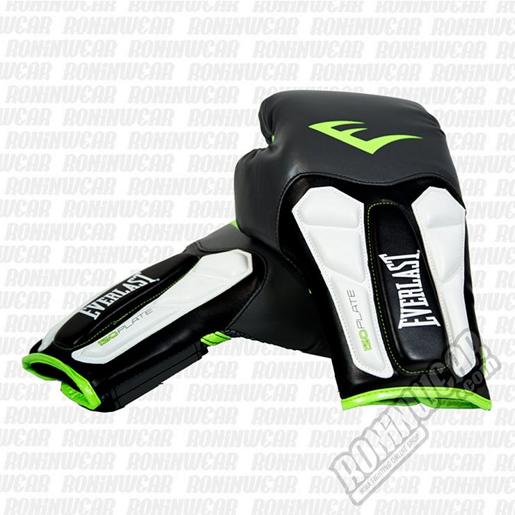 72bfc8dc316bc Everlast Prime Training Gloves