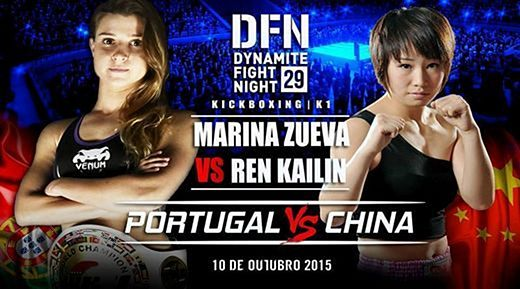 Marina Zueva en el evento Dynamite Fight Night 29